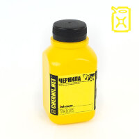 Чернила Ink-Mate CIM 810Y для принтера Canon MP240 YELLOW (ЖЕЛТЫЙ), 250 мл.